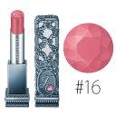 ジルスチュアート 【#16】ルージュ マイドレス #fragrant lingerie 5g【限定】 【コスメ ジル リップ メイクアップ 上品 密着性 凹凸カバー 限定】【JILL STUART】【W_35】