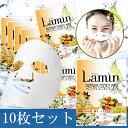 ラ・ミン プレミアムエッセンスマスク ビタミン 23g ×1...