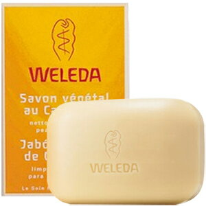 ヴェレダ カレンドラ