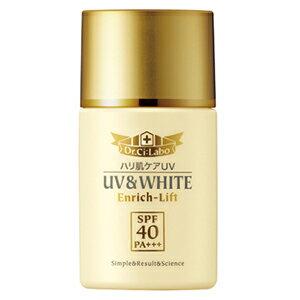 ドクターシーラボ UV&WHITE エンリッチリフト 40 40ml