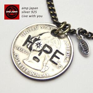 デザイナー ブランド アンプジャパン ネックレス