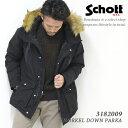 Schott ファー付ダウンジャケット 『SNORKEL DOWN PARKA』 メンズ 秋冬用 S-Lサイズ ブラック(09) 3182009 / ショット アウター 上着 ..