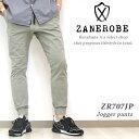 ZANEROBE (ゼインローブ) ジョガーパンツ 『Sureshot Jogger GD MOSS』モスグリーン メンズ ブラック 29インチ〜34インチ zr707jp / ライト素材 ゼンローブ ズボン ボトムス 黒