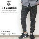 ZANEROBE (ゼインローブ) ジョガーパンツ 『Sureshot Jogger Combat Camo』カモフラージュ 迷彩 メンズ ブラック 29インチ〜34インチ zr709jp / ライト素材 ゼンローブ ズボン ボトムス 黒