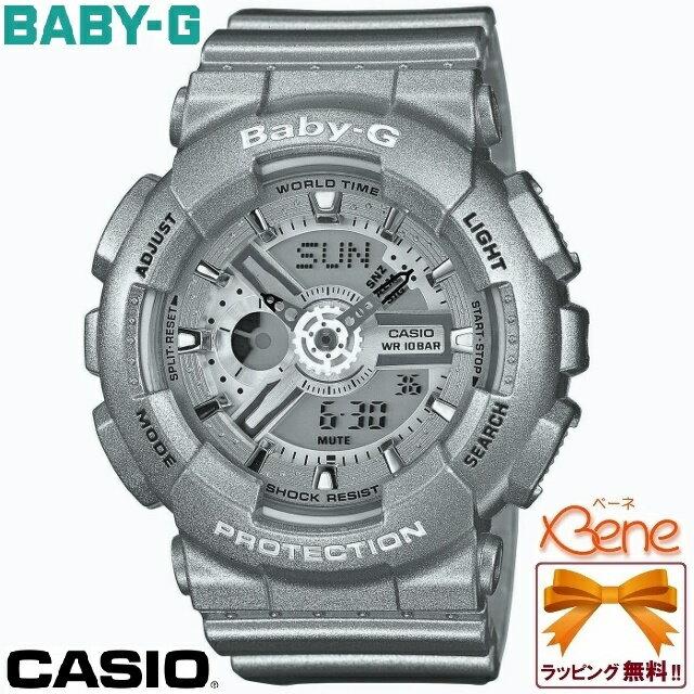 CASIO/カシオBABY-G/ベビージービッグケース アナデジBA-110-8AJF 【正規品・送料無料!】G-SHOCKにインスパイアされたインパクトのあるビッグケースモデル♪