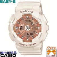 CASIO/������BABY-G/�٥ӡ������ӥå������������BA-110-7A1JF