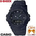 【正規品・送料無料!】CASIO/カシオ G-SHOCK/ジーショック BASIC BLACK Series/ベーシックブラックシリーズデュアルタイム アナデジ メンズククオーツ マットブラック G-