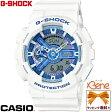 【正規品・送料無料!】CASIO/カシオ G-SHOCK/ジーショック WHITE×LIGHTBLUE Series/ホワイト×ライトブルー・シリーズ ビッグケース デジアナモデル ホワイト/白 ライトブルー/薄青 GA-110WB-7AJF