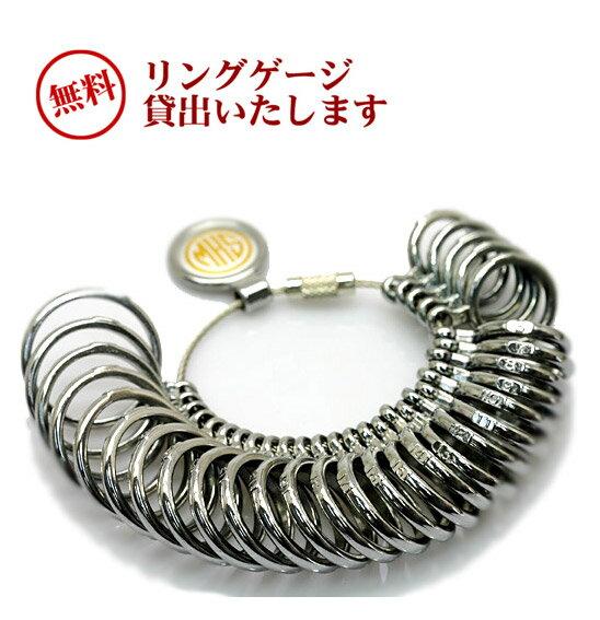 ◆リングゲージ無料貸出(#1〜#30用)ダイヤモンドやカラーストーンリング(指輪)サイズのお悩み解消※配送は郵便にてお届けとなります