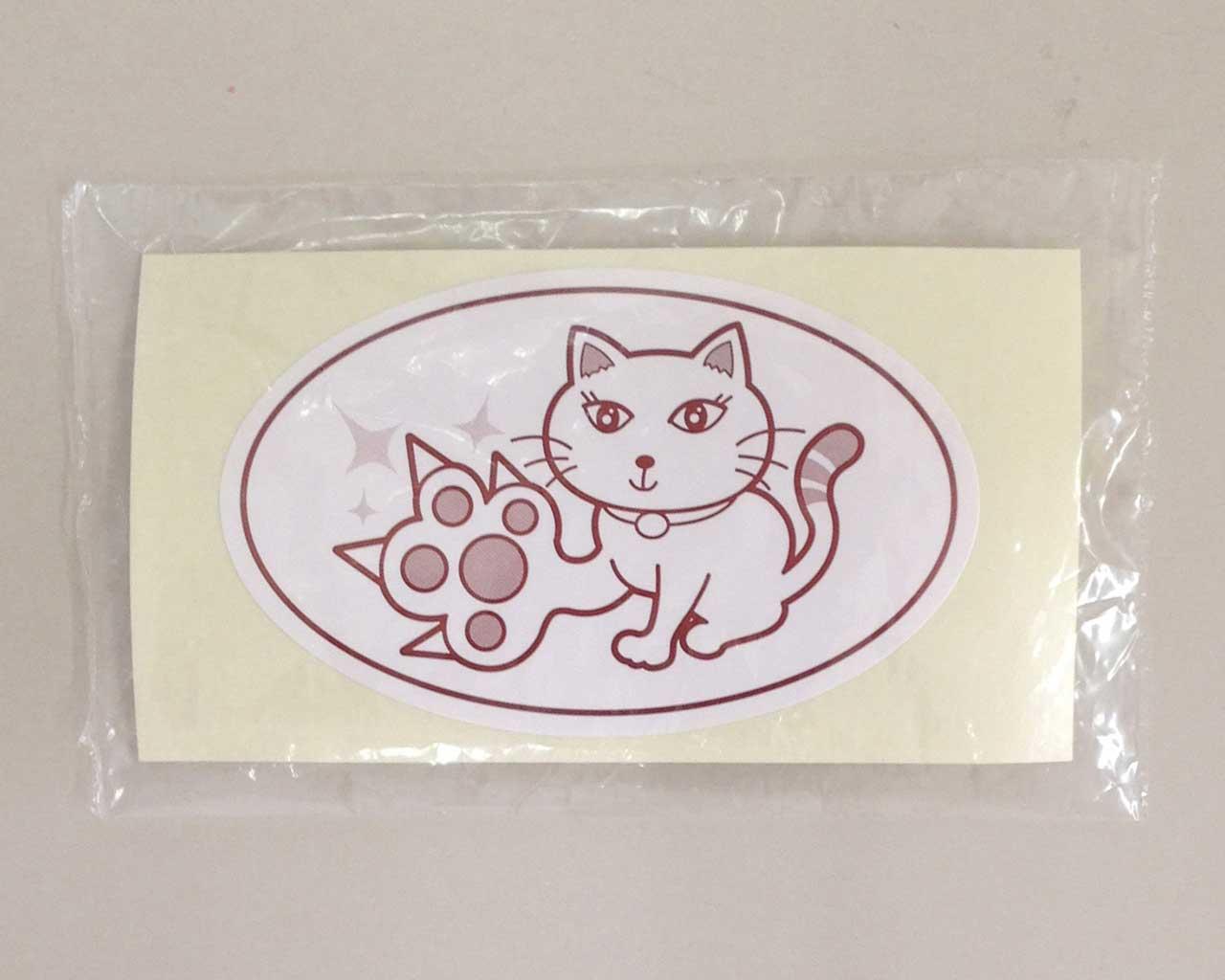 『キャットスッテカー肉球』猫の爪とぎ、ネコの爪磨き、ねこのつめとぎ、つめみがき、爪掻きのタブレットです。