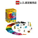 【流通限定商品】レゴ (LEGO) クラシック アイデアパー...