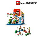 【レゴ(R)認定販売店】レゴ (LEGO) スーパーマリオ レゴ マリオ と ぼうけんのはじまり スターターセット 71360 おもちゃ 玩具 ブロック 男の子 女の子 おうち時間 ゲーム キャラクター プレゼント ギフト 誕生日