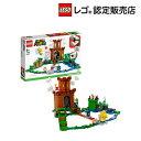 【レゴ(R)認定販売店】レゴ (LEGO) スーパーマリオ とりで こうりゃく チャレンジ 71362 おもちゃ 玩具 ブロック 男の子 女の子 おうち時間 ゲーム キャラクター プレゼント ギフト 誕生日 クリスマス