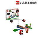 【レゴ(R)認定販売店】レゴ (LEGO) スーパーマリオ マグナムキラー の ぐるぐる チャレンジ 71366 おもちゃ 玩具 ブロック 男の子 女の子 おうち時間 ゲーム キャラクター プレゼント ギフト 誕生日 クリスマス