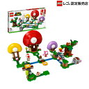 【レゴ(R)認定販売店】レゴ (LEGO) スーパーマリオ キノピオ と 宝さがし 71368 おもちゃ 玩具 ブロック 男の子 女の子 おうち時間 ゲーム キャラクター プレゼント ギフト 誕生日