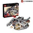 【流通限定商品】レゴ (LEGO) スター・ウォーズ クラウド・シティ 75222 ブロック おもちゃ プレゼント
