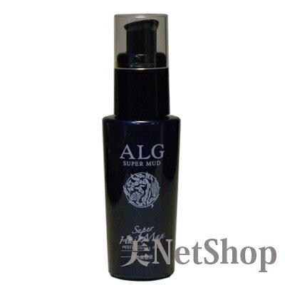 アルグ スーパーヘアマックスM 55ml (洗い流さないヘアトリートメント)