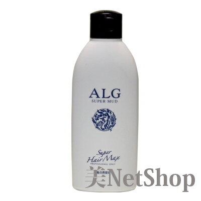アルグ スーパーヘアマックスM 150ml (洗い流さないヘアトリートメント)