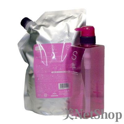 ミルボン ディーセス ノイ ドゥーエ シルキーリュクス シャンプーS1000ml詰め替え 詰め替え用ボトルセット
