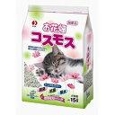 ショッピング猫砂 お花畑 コスモス 15L コンビニ受取対応商品