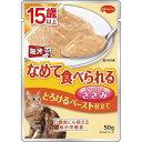 日本ペットフード ミオ レトルト 15歳以上 とろけるペースト ささみ 50g コンビニ受取対応商品