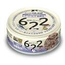三洋食品 たまの伝説 622 高齢猫用 80g コンビニ受取対応商品