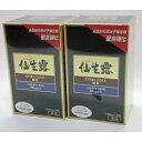 仙生露エクストラゴールド顆粒30包2箱セット (おまけ4包付)