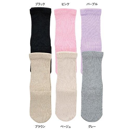 神戸生絲 極上 しめつけませんソックス 綿混 婦人用 靴下