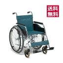 【非課税】松永製作所 スチール製スタンダード自走式