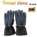 【防寒】 N-3142 Thermal Gloves 防水防寒手袋 M L LL 防寒手袋 裏フリース 立体 防水加工 撥水加工 作業手袋 PU滑り止め 暖かい 3層構造 クロロプレーン素材