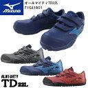ショッピングミズノ MIZUNO オールマイティTD22L 24.5-29.0cm ローカット セーフティシューズ マジックテープ 通気性 耐滑 屈曲性 反射 軽量 安全靴 ワーキング ドライバー向け ワーク 作業靴 スポーツタイプ カッコイイ おしゃれ 3E相当 JSAA A種 ミズノ キャッシュレス5%還元