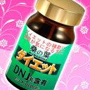 太田胃散 桑の葉ダイエット 180粒入 【5,400円以上で送料無料】