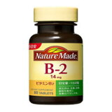 ネイチャーメイド ビタミンB2 (80粒入/40日分)【5,400以上で】【05P12Oct14】