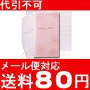 テルモ 基礎体温表 WOMAN℃ Book(ウーマンドシー ブック) 1冊 【ゆうメール送料80円】