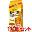 【10個セット】伊藤園 ワンポットほうじ茶 ティーバッグ 50袋入