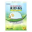 【第2類医薬品】 ホスロールS 28包 あす楽対応