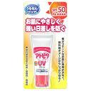 アトピタ 保湿UVクリーム 20g【5,400円以上で送料無料】