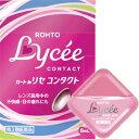 【第3類医薬品】 ロート製薬 ロート リセ コンタクトb 8ml