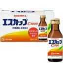 エスカップC1000(100ml×10本)【医薬部外品】