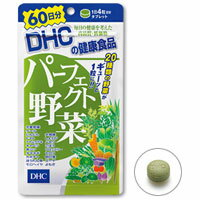 DHC 60 day minute perfect vegetables 240 grain