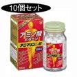 【第3類医薬品】 アニマリンL錠 100錠×10個セット あす楽対応