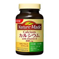 ネイチャー カルシウム ビタミン ファミリー