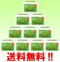 【送料無料】10箱セット大麦若葉100(3g×30包)×10箱(青汁)
