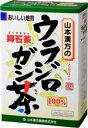 山本漢方 ウラジロガシ茶100% 5g×20包