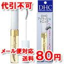 DHC アイラッシュトニック 6.5ml 【ゆうメール送料80円】