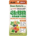 ディアナチュラ スタイル 48種の発酵植物×食物繊維・乳酸菌 80粒