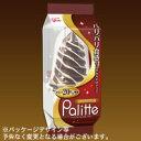 グリコ パリッテ(バニラ&チョコレート) 1ケース(183ml×20個入)代引き・銀行振込・楽天バンク不可