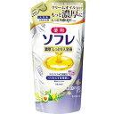 薬用ソフレ 濃厚しっとり入浴液 つめかえ用 400ml(ホワイトフローラルの香り)【医薬部外品】