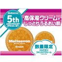 メルサボン スキンケアクリーム ハーバルグリーンセット(大缶150g+中缶65g)あす楽対応