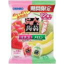 オリヒロ ぷるんと蒟蒻ゼリー パウチ イチゴ+メロン 240g(20g×12個)【秋・冬限定品】